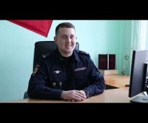 Год молодежи. Дмитрий Орлов – сотрудник МВД
