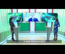 Борьба с коронавирусом: ВОЗ в Приднестровье. Вопрос дня - 06/05/20