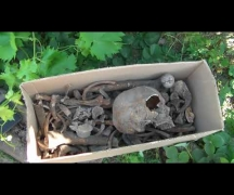 В селе Буторы найдены человеческие останки