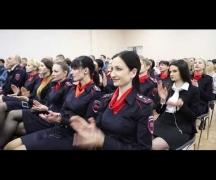 МВД ПМР - 29 лет