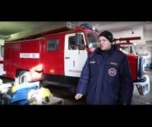 Год молодежи: пожарный Михаил Руденко