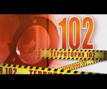 Территория 102 (14.10.2017)