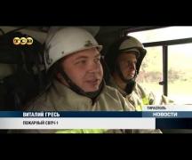 Профессия пожарного требует выносливости и быстрой реакции