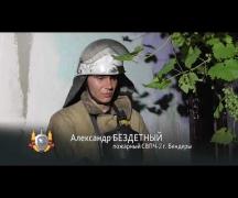 Пожар в Бендерах. Погиб хозяин дома