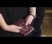 85 лет паспортной системе