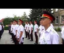 Выпуск кадет
