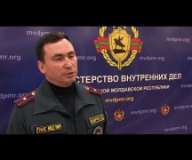 День спасателя Приднестровья