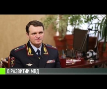 Цитата дня: Руслан Мова о развитии МВД