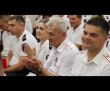 Госавтоинспекции - 83