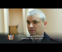 Днестровские милиционеры переехали в новое помещение