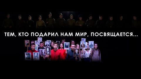 Бессмертный полк. Приднестровье. 2021