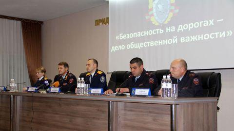 Пресс-конференция в МВД