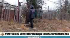 Участковый инспектор милиции. Солдат правопорядка