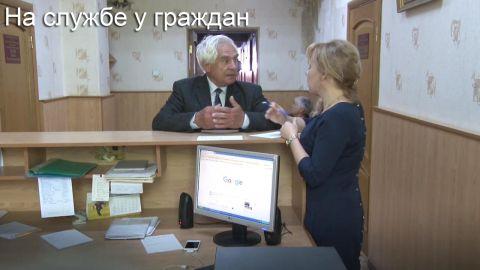 """""""Сердечное"""" дело"""