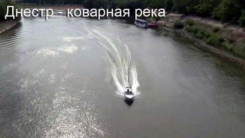 Днестр - коварная река
