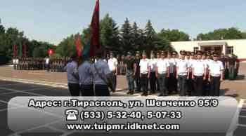 Проводится набор в ТЮИ МВД ПМР